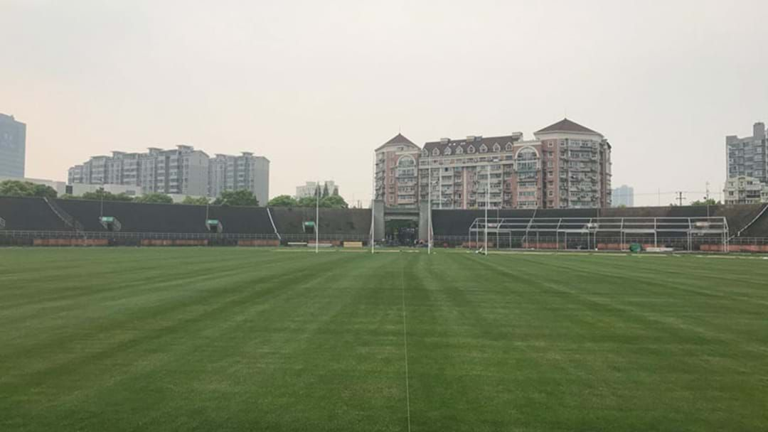 Article heading image for Port Release Photos Of Developments At Shanghai Stadium