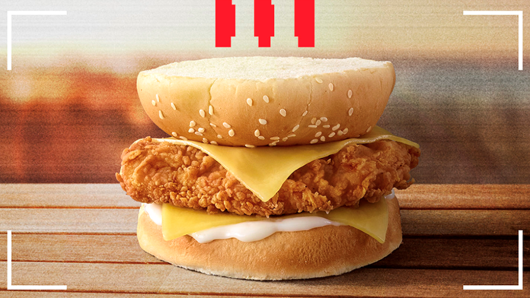 Article heading image for We Found Out How To Hack The KFC App To Unlock Their Secret Menu