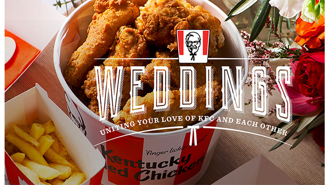 Article heading image for KFC Australia Announces They're Launching A Wedding Service!